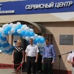 В минувшую пятницу после капитального ремонта с реконструкцией помещения сервисный центр РУЭС г. Ляховичи гостеприимно распахнул двери с центрального входа /фото/