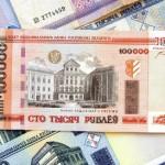 В Беларуси с 1 января установлен новый размер базовой величины – Br210 тыс.