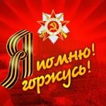 Дорогой наш ветеран. На Ляхавіччыне живут 32 ветераны Великой Отечественной войны