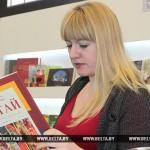 Гости из 29 стран примут участие в XXIII Минской международной книжной выставке-ярмарке