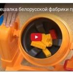 Бетономешалка кобринской фабрики признана игрушкой года в Польше