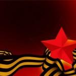 Стартовал конкурс плаката патриотической тематики, посвященный 70-летию Великой Победы