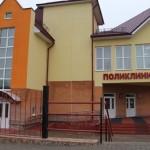 Временно изменяется режим работы поликлиники Ляховичской