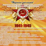 Программа праздничных мероприятий в Ляховичах