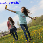 Теплая и сухая погода ожидается в Беларуси на этой неделе
