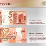 В Беларуси с 1 июля 2016 года будет проведена деноминация. Как будут выглядеть новые деньги