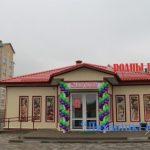 Фоторепортаж с открытия магазина в Ляховичах