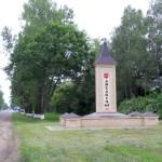 А у нас Троица! В агрогородке Дарево состоится районное народный праздник