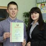 Одиннадцатиклассник из Ляховичей получил катастрофа красной 2 степени на республиканском конкурсе