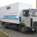 Передвижная флюорографическая установка будет работать в Ляховичах