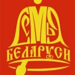 В г. Ляховичи пройдёт республиканская свои-церковная духовно-просветительская программа «Семья – Единение – Отечество»