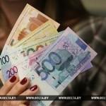 Минтруда и соцзащиты разъяснило порядок расчета зарплаты и пособий в связи с деноминацией
