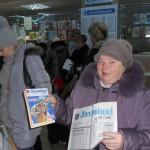 В Ляховичах прошел областной День подписчика