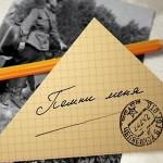 """Музей начинался с """"Поиска"""". Необычный праздник состоялся в Свяціцы: отмечали 25-летие школьного музея """"Партизанская слава"""""""