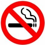 Свободные от курения