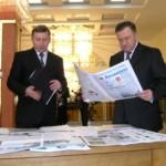 Администрация Брестчины встретилась с местными журналистами