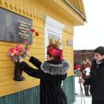 29 января на Ляхавіччыне почтили память народного артиста Беларуси, известного белорусского режиссера — нашего земляка Михаила Пташука /фото/