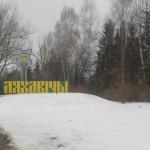 Генеральная уборка: в Ляховичском районе участвуют все