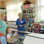 Собираем школьный портфель в Ляховичах