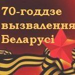 Ветеранам Великой Отечественной окажут помощь