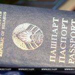 Выдача паспорта в ускоренном порядке подорожает в Беларуси