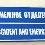 Перечень бесплатных медуслуг в Беларуси утвержден в новой редакции