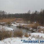 Прогноз погоды: календарная весна в Беларуси начнётся с тепла